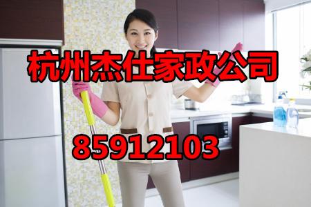 杭州学院路保洁公司钟点工家庭开荒保洁/办公室保洁/学校保洁
