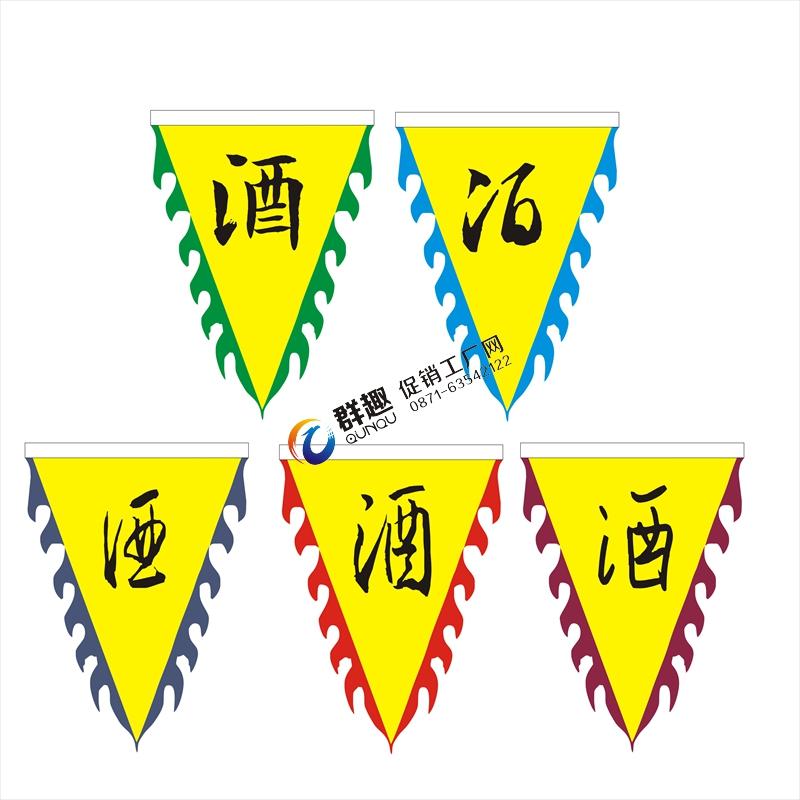 昆明仿古旗定做 昆明酒旗设计 云南旗帜生产厂家