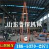 冲击回转式勘探钻机SH30-2A轮式工程勘察钻机