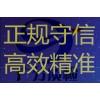 广州市材料洛氏硬度检测