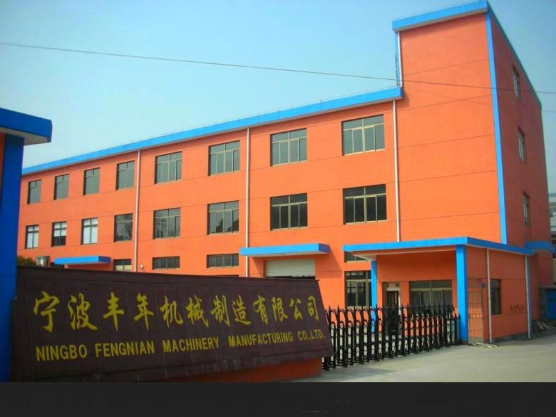 宁波ISO9000认证,ISO9000认证
