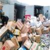 廣州保密單據銷毀公司中心,廣州銷毀保密單據料的好處