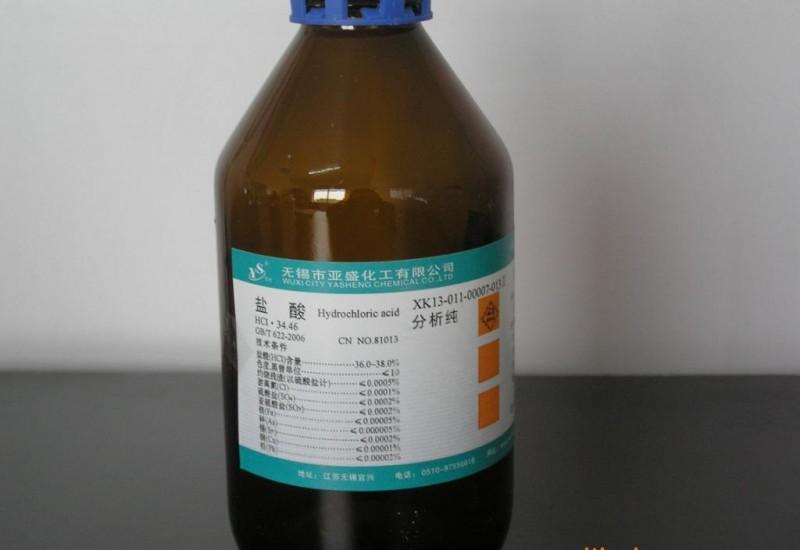 北京回收化学试剂中心位于大兴区专业过期化学品