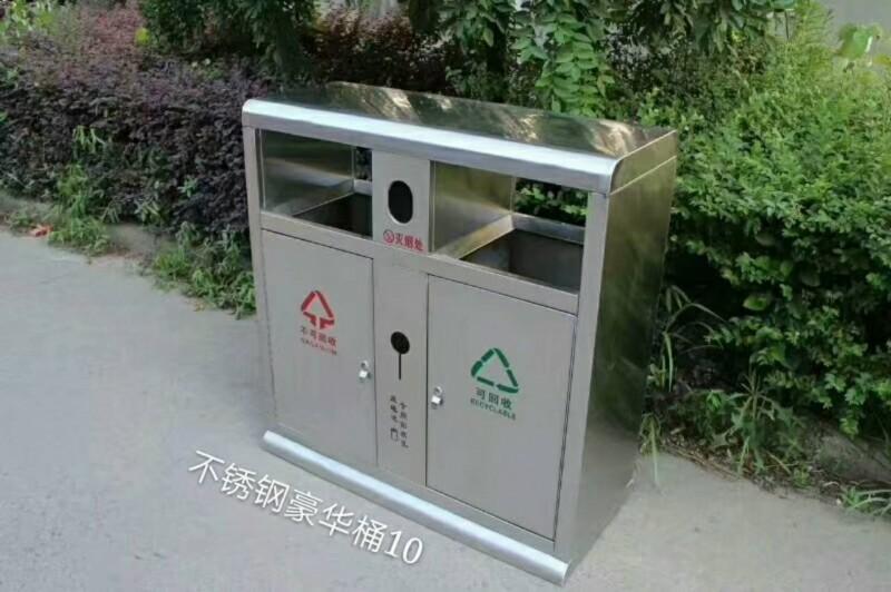 想批量订购不锈钢果皮箱就找环康环卫