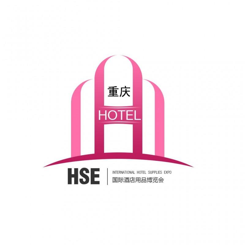 2019重庆酒店用品及餐饮食材展厨具厨房设备