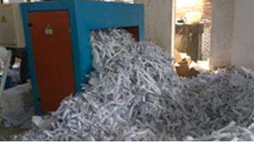 成都废纸销毁,成都废纸销毁价格