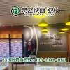 湖南省眼镜店利润,长沙市眼镜加盟,株洲市眼镜店培训