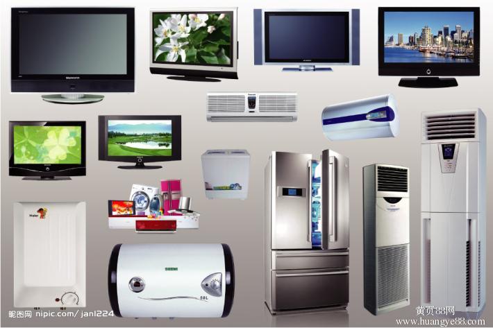 上海市松下电器回收 上海市松下家用电器回收小家电回收
