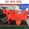 厂家直销Z-30W电动装岩机 上海电动装岩机