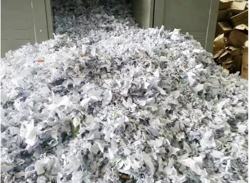 成都文件销毁,成都文件销毁公司