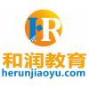 蚌埠高薪会计培训基地