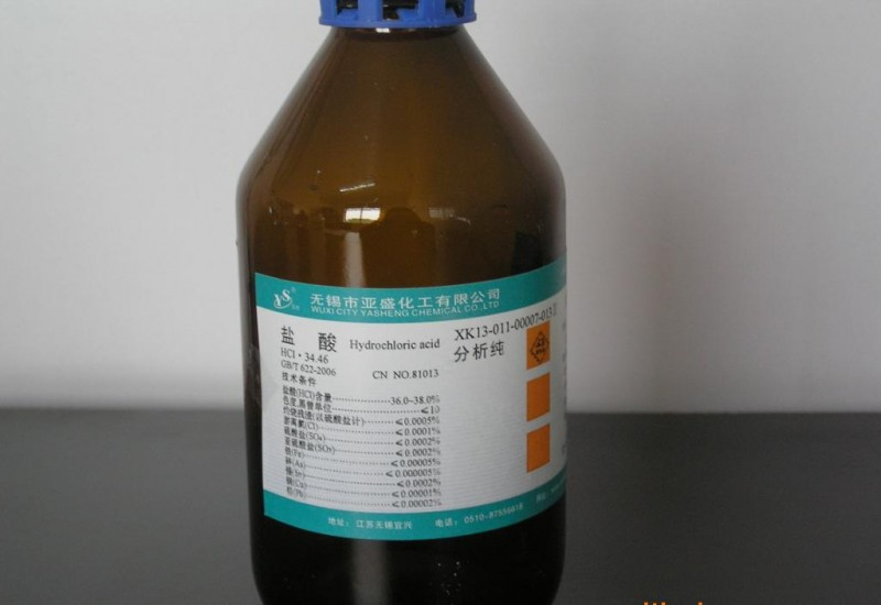 北京回收过期化学试剂中心化学试剂空瓶回收