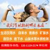 佛山市饮用水,矿泉水,井水检测中心