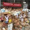 广州产品销毁公司