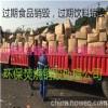 广州销毁公司
