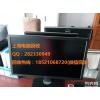 嘉定区戴尔显示器回收,上海市戴尔二手液晶显示器回收