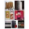 北京天通苑回收全国政协宴会专用茅台酒价格