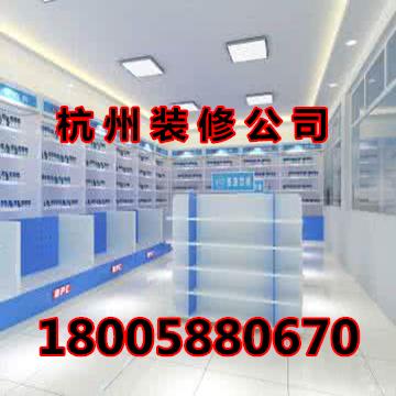 杭州下沙办公楼装修公司正规-办公空间设计装修方案