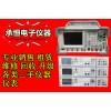 高价回收高频信号源分析仪 函数信号发生器
