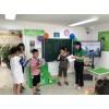 在乡镇地区小学辅导班的开办流程有哪些