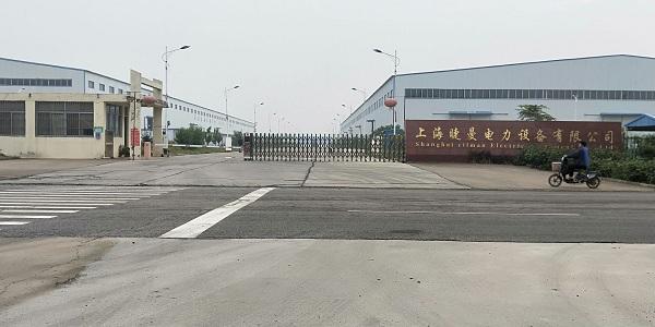 睫曼电力(上海)设备有限公司