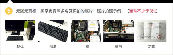广州二手电脑回收、广州收购二手笔记本、台式电脑
