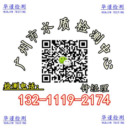 广州市水质检测中心,排名可以