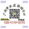 廣州市水質檢測中心,排名可以