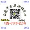 东莞市水质检测中心、xunshou百科