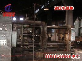 东莞液压机械液压泵维修 维修液压翻新设备