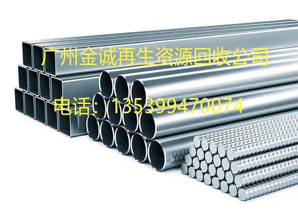 广州废铝磨具回收