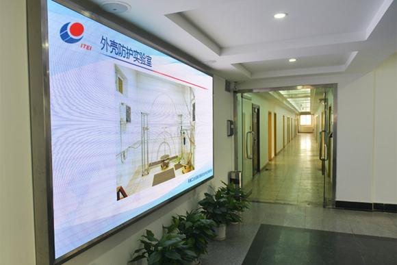 北京IP防护等级认证机构测试实验室