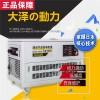 30千瓦静音汽油发电机TOTO30