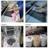 广州专业销毁产品公司