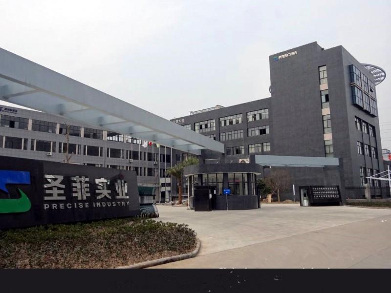 宁波ISO14001认证,ISO14001环境体系认证