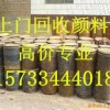 高邮回收过期聚氨酯黑白料