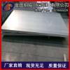 1050氧化铝板,1060五金散热铝板,1100半硬铝板定尺