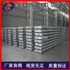 LY12超硬铝棒2-300mm 7075T6航空铝棒/铝方条