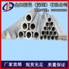 1060铝圆管9x6mm圆锯切割 6063薄壁铝管、精抽铝管