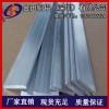 1070铝排定制 1100铝合金铝方条 1060纯铝排导电率