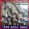 大直径3003螺丝线 LD30铝合金盘线 6082铝合金线材