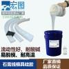 专业用于石膏线的模具硅胶多少一斤