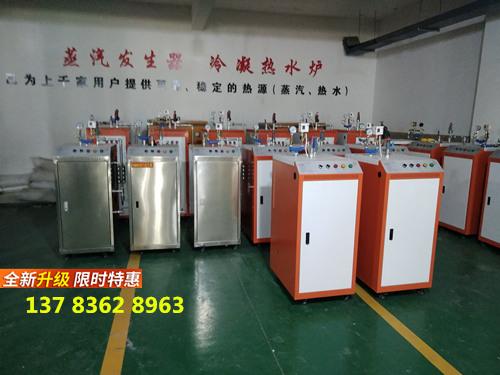 新郑蒸汽发生器生产厂家