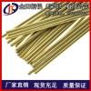 H80黄铜管、灯饰用黄铜管 天津H62黄铜管11x0.5mm
