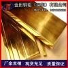3*15mm小规格扁排H65黄铜地板插条 装饰用H62黄铜排