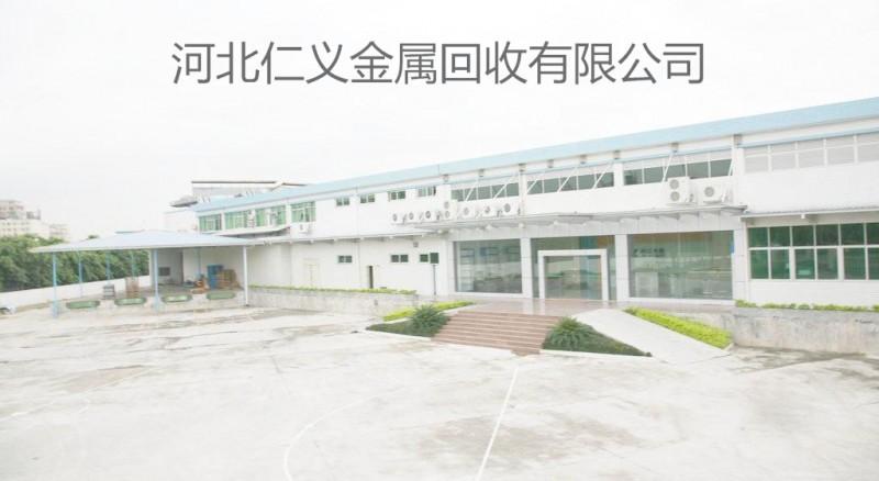 天津上门回收钼铁 天津回收钒铁 天津回收铌铁 天津回收钨铁