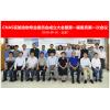 宁波ISO17025认证-大家实验室2017新版认证
