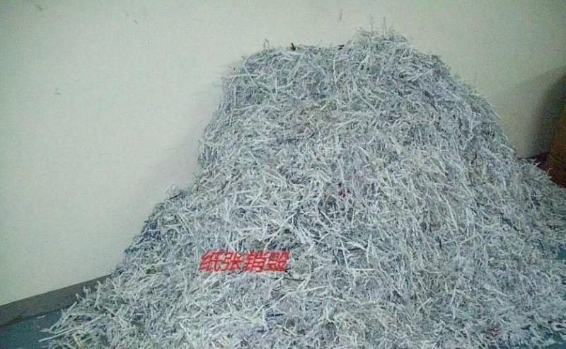 德阳报纸销毁公司