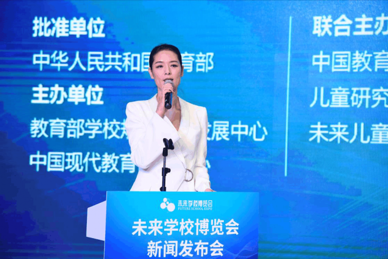 教育展2018重庆未来西部教育展