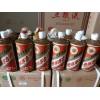 北京回收老酒、北京回收茅台酒!北京回收礼品!茅台酒回收